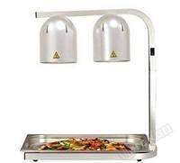 Лампа для подогрева блюд HENDI 273906