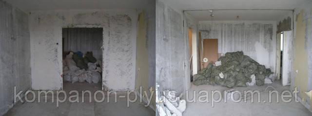 Демонтаж бетонных стен Киев (063) 112 32 32