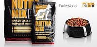 Корм для собак Nutra Mix (Нутра Микс) PROFESSIONAL 3 кг