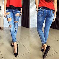 Модные джинсы  рванки в стиле скинни. Gucci Турцыя
