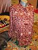 РАСПРОДАЖА  блуза блузка туника рубаха L 16 50 ШИК, фото 6