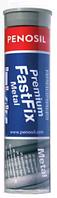 PENOSIL Premium FastFix Metal Холодная сварка (металл)