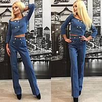 """Стильный джинсовый женский брючный костюм """"Высокие брюки, короткий пиджак"""" 42-60р РАЗНЫЕ ЦВЕТА!"""