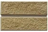 Литос колотый тычковой пустотелый Желтый 230*99*65