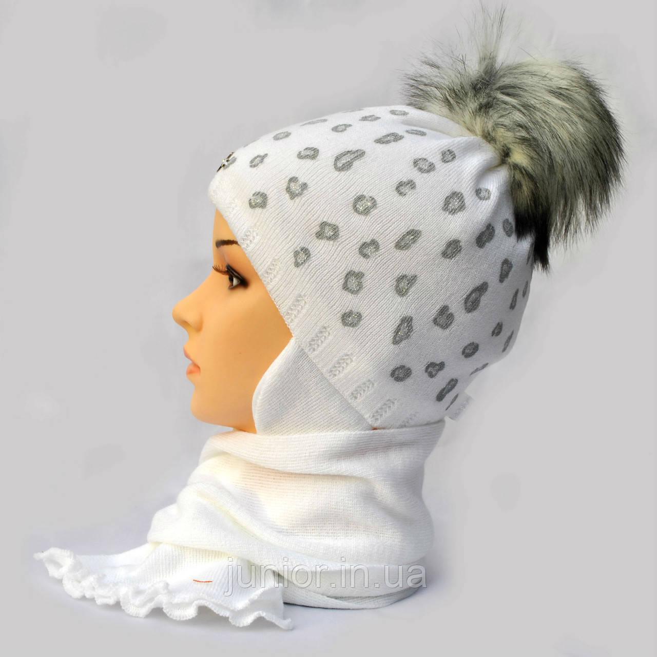 Зимовий комплект для дівчинки з хутряним помпоном.Agbo (Польща).