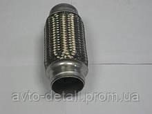Гофра глушника 45*150 3-х шарова Лачеті