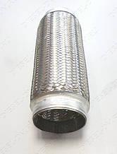Гофра глушника 90*300 2-х шарова