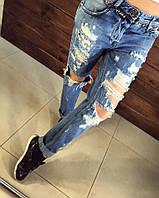 Молодежные джинсы - бойфренды, рванки, хорошего качества