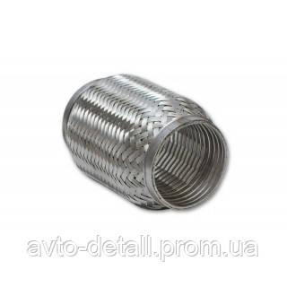 Гофра глушителя 50*120 интерлок (усиленная) CADDY/PASSAT
