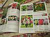 Журнал книга на английском языке SARAH RAVEN растения набо из 2 журналов цена за оба, фото 6