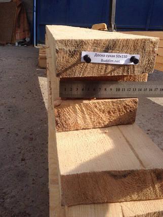 Доска обрезная сухая 50х150х4500, фото 2