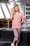 Пижама женская Dobra Nocka 3016 большие размеры (женская одежда для сна, дома и отдыха, домашняя одежда), фото 2