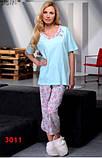 Пижама женская Dobra Nocka 3011 большые размеры (женская одежда для сна, дома и отдыха, домашняя одежда), фото 2