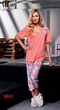 Пижама женская Dobra Nocka 3011 большые размеры (женская одежда для сна, дома и отдыха, домашняя одежда), фото 3