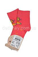Носки детские демисезонные, 11-12 см персиковые