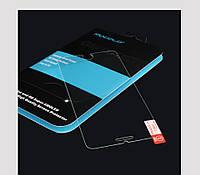 Загартоване скло Mocolo для iPhone 7, 0,33мм