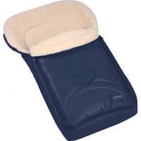 Зимний конверт-мешок Womar №8 на овчине темно-синий 672