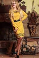 Платье горчица,орнамент низ и горловина
