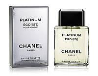 Chanel Egoiste Platinum  100ml мужская туалетная вода (оригинал)