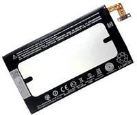 Аккумулятор для HTC One Max 803n (35H00211-00M) BOP3P100 (black) Original