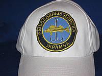"""Бейсболка, кепка """"Рыбак"""", подарок рыбаку Рыболовные войска. Подарок для рыбака."""