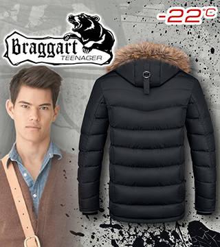 Красивая теплая куртка, фото 2