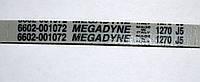 Ремень для стиральной машинки 1270 J5  «MEGADYNE» жёлтый