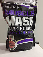 Гейнер Muscle Mass NEW!!!Strawbberry 1000g
