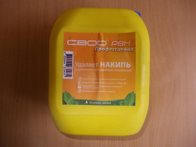 Средство «СВОД-РВН» Professional для чистки теплообменников.