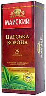 "Чай черный Майский ""Царская Корона"" 25п."