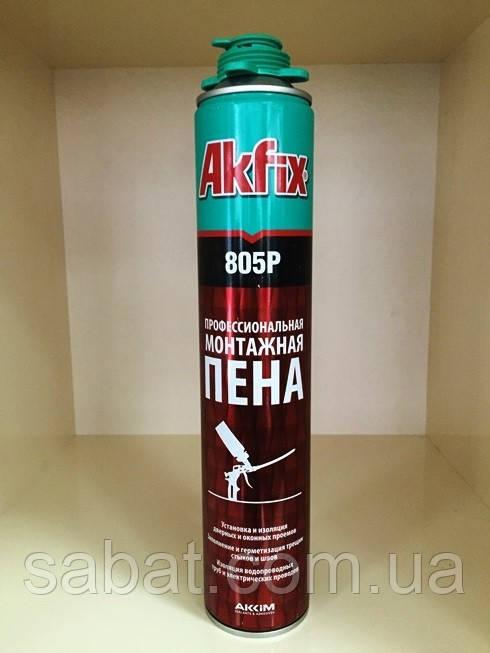 Пена монтажная Akfix ручная 750 мл,выход 50 л