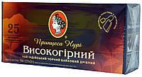 """Чай Чорний """"Нурі Високгірний"""" 25п.+5/24"""