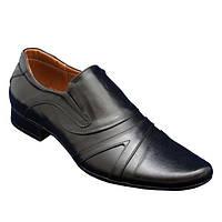 Туфли мужские кожаные (чёрные) классические