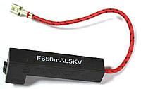 Высоковольтный предохранитель для микроволновки TUV GEFR-II 5kV 650mA , фото 1