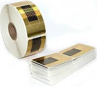 Формы одноразовые для наращивания ногтей,золотые узкие,500 шт.