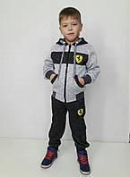 Детский спортивный костюм Ferrari с начесом  Серо-черный