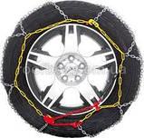Цепи противоскольжения для колес KN-70, фото 2