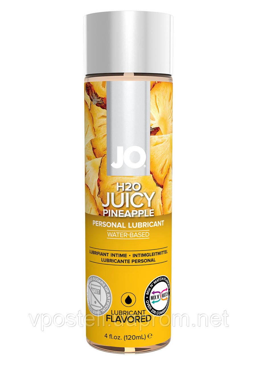Интимный лубрикант JO, H2O Lubricant Juicy Pineapple, 120 мл