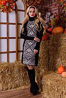 Теплое женское вязаное черное платье с орнаментом Ольга Modus 44-48 размеры