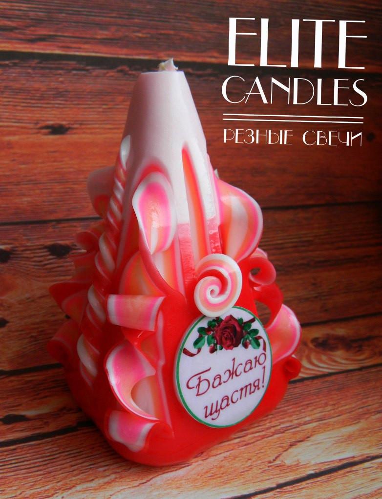 """На подарок любимым Женщинам, свеча с надписью """"Бажаю Щастя!"""""""