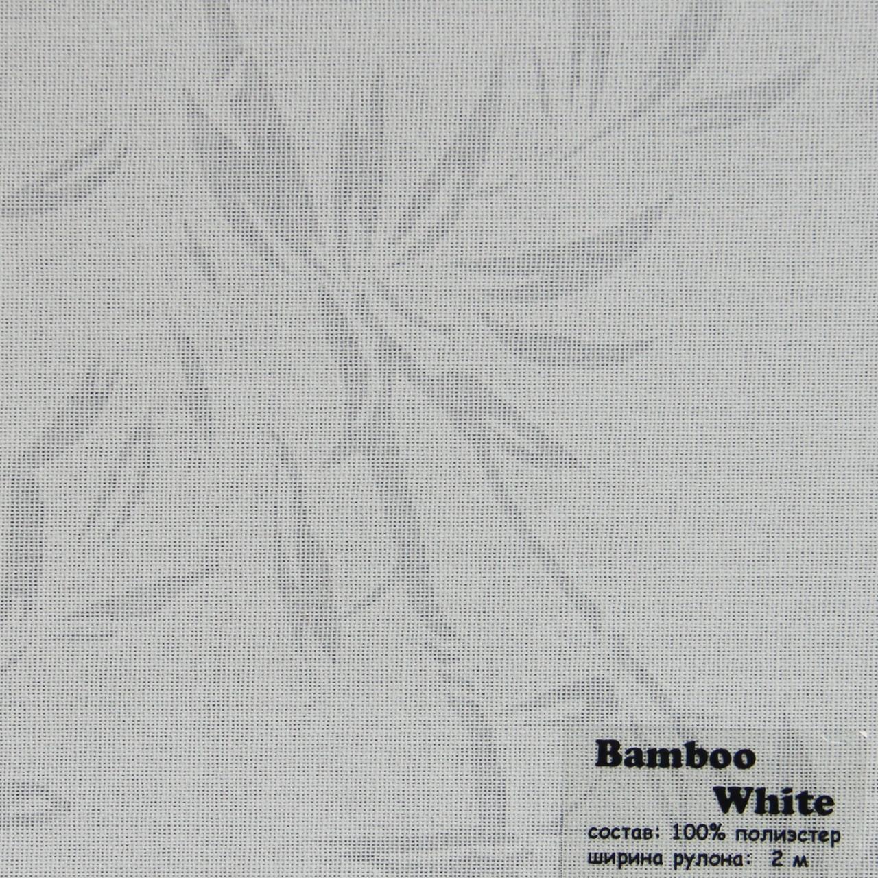 Рулонні штори Тканина Бамбук Білий (Квити 5174/1)