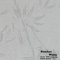 Рулонные шторы Одесса Ткань Бамбук Белый (Bamboo White)