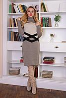 Теплое женское вязаное платье Катерина Modus капучино  44-48 размеры