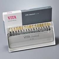 Розколірка VITA classic, оригінал, Німеччина