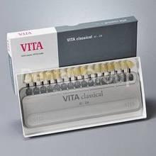 Зуботехнічна продукція-зуботехнічна продукція