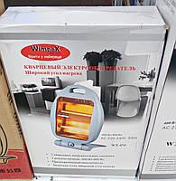Кварцевый электрообогреватель с широким углом обогрева