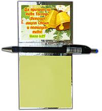 Блокноты с ручкой