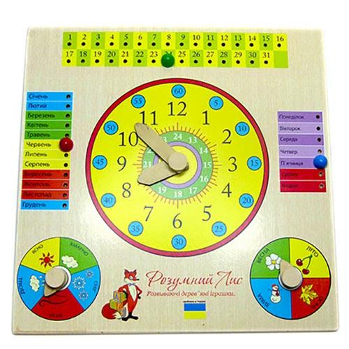 Годинник-календар, український