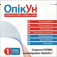 """Салфетка гелевая антимикробная """"ОпікУн"""" №1 - лечение ожогов и ран"""