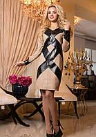 Элегантное Деловое Платье из Замши с Кожаными Вставками Песочное M-2XL